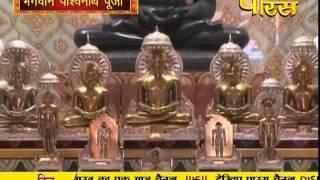 Dev Pooja | Parshavnath Bhagwan Ji | 25-06-2016