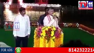 POURNAMI HAARATHI PROGRAMME BY CHANDRABAU NAIDU TV11 NEWS 6TH SEP 2017