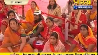 Muni Sudha Sagar Ji Maharaj | Byawar (Rajasthan) | LIVE | 25-09-2016 | Part 2