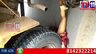 TIPPER LORRY COLLIDED WITH BIKE, MAN KILLED AT PEDDA AMBERPET, HAYATHNAGAR TV1 NEWS 7TH SEP 2017