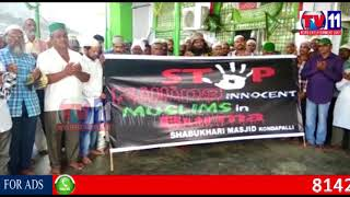 ALTAF RAZAQ AGAINST MASSACRE OF ROHINGYA MUSLIMS AT KONDAPALLY, AP TV11 NEWS 9TH SEP 2017