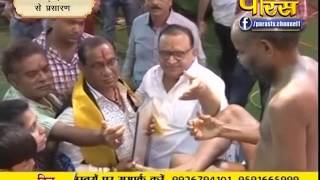 Muni Chinmay Sagar Ji Maharaj | Bangalore | 25-09-2016 | LIVE | Part 4