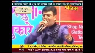 Vashi, Mumbai | Bhikshu Bhakti Sandhaya |25-09-2016 | LIVE | Part 2