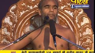 Ach. Sunil Sagar Ji Maharaj | Pravachan | Ep - 196