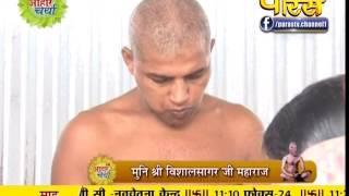 Aahar Charya | Vishal Sagar Ji Maharaj | Shanti Sagar Ji Maharaj | 28-09-2016