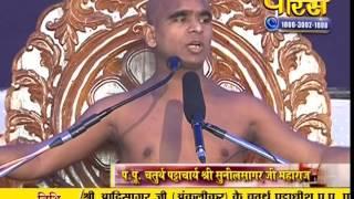 Ach. Sunil Sagar Ji Maharaj | Pravachan | Ep - 197