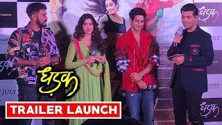 Dhadak Trailer launch event Part 1   Janhvi   Ishaan   Shashank Khaitan   Karan Johar
