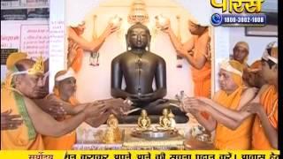 Jin Abhishek | Swastidham, Jahajpur | Ep - 360