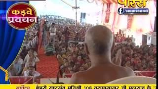 Muni Shri Tarun Sagar Ji Maharaj | Pravachan | Ep - 393