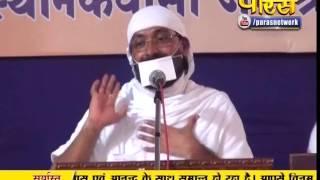Ramnik Muni Ji | Pravachan | Ep - 48
