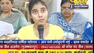 Vaishali Ke Mahavir | 30-09-2016 | Ep - 05