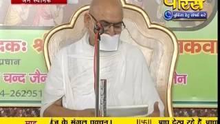 Subhadra Muni Ji Maharaj   Pravachan   Ep - 329