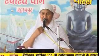 Aryika Swastibhushan Mata Ji | Pravachan | Ep - 197