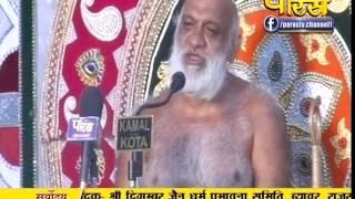 Muni Sudha Sagar Ji Maharaj | Pravachan | Ep - 435