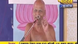 Muni Samay Sagar Ji Maharaj | Pravachan | Ep - 89