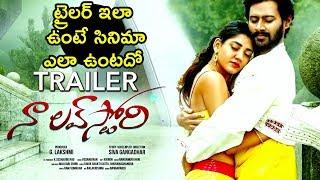 Naa Love Story Movie Theatrical Trailer   Mahidhar   Latest Telugu Movie Trailers