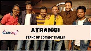 Atrangi Stand Up Comedy | Trailer | CafeMarathi