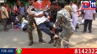 BJP PROTEST TO DECLARE SEP 17TH TELANGANA LIBERATION DAY AT KOTTAGUDEM, BKDM TV11 NEWS 8TH SEP 2017