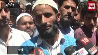 कश्मीर के अलगाववादियों को लगेगी मिर्ची,  शहीद के जनाज़े में उमड़ी भारी भीड़