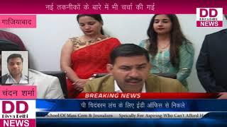 हैल्थ केयर मल्टी स्पेशलिस्ट एण्ड ट्रॉमा सेंटर में कई प्रकार की सुविधाएं || Divya Delhi News