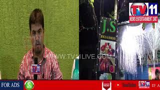 RAMZAN NIGHT TIME STORY IN HYDERABAD | Tv11 News | 11-06-2018