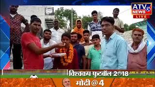 मीणा समाज से रोहित मीणा ने किया टॉप #ATV NEWS CHANNEL