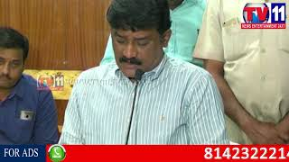 INTERNATIONAL CONFERENCE ON EDUCATION SYSTEM HELD ON 16, 17 & 18 AT VISAKHA TV11 NEWS 12TH SEP 2017