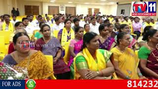 TDP BC CELL EXECUTIVE COMMITTEE SWORN IN PROG AT VISAKHA TV11 NEWS 13TH SEP 2017