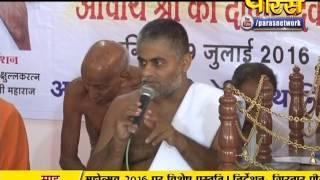 Vishesh - Girnar Mahotsav | 05-10-2016