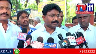Farmer Dharna On Governement | Tv11 News