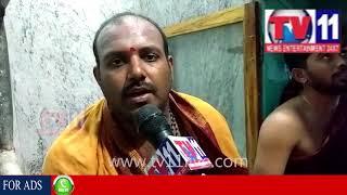 ప్రకాశంజిల్లాలో కార్తీక పౌర్ణమి వేడుకలు Tv11 News/04-11-2017