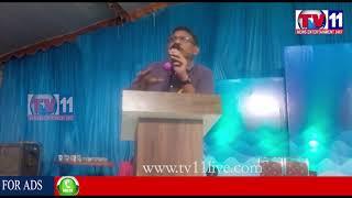 ఘనంగా టెకీ రైడ్ సంస్థ ౩వ వార్షికోత్సవం | TV11 NEWS | 06-11-17