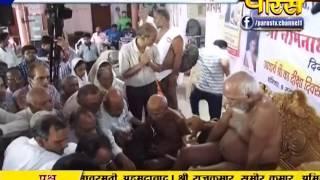 Vishesh - Girnar Mahotsav | Ep - 03 | 06-10-2016