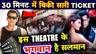 RACE 3 Tickets In Gaiety Galaxy Theatre All SOLD IN 30 MINS | Salman Khan