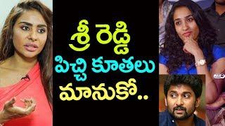 Hero Nani Wife Fires On Sri Reddy Worst Comments | Nani Wife Anjana Yelavarthy | Top Telugu TV