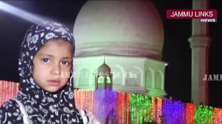 Shab-e-Qadar celebrated across Kashmir with religious fervour