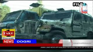 Dogri News | 12th June