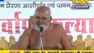 Vishesh - Girnar Mahotsav | Ep - 04 | 09-10-2016