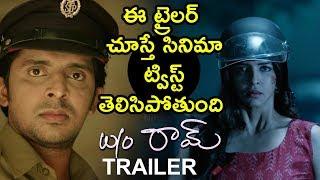 W/O Ram (2018) Trailer   Lakshmi Manchu   Aadarsh   Priyadarshi   Vijay Yelakanti #WifeOfRam