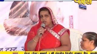 Vishesh - Girnar Mahotsav | Ep - 05 | 10-10-2016