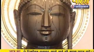 Jin Abhishek - Swastidham, Jahajpur | Ep - 370