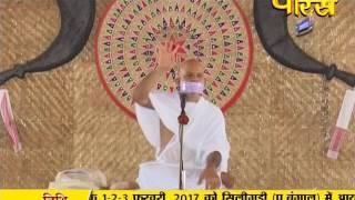 Vishesh Mahashraman Ji Maharaj | Pravachan | Ep - 1665