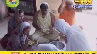 Aahar Charya | Vijyamati Mata Ji | Dradmati Mata Ji | 11-10-2016