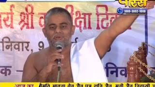 Vishesh - Girnar Mahotsav | Ep - 06 | 11-10-2016