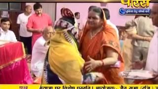 Vishesh - Ach. Saubhagya Sagar Ji Maharaj | Bhogal | 11-10-2016