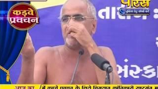 Muni Shri Tarun Sagar Ji Maharaj   Pravachan   Ep - 402