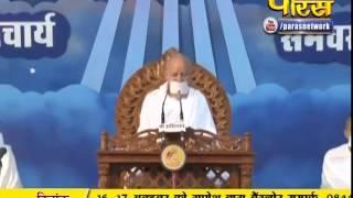 AC. Samrat Shivmuni Ji Maharaj   Pravachan   Ep - 377