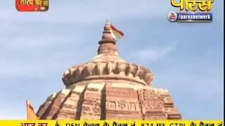 Teerth Karlo Punya Kamalo   (Devgarh ,Lalitpur)   14-10-2016