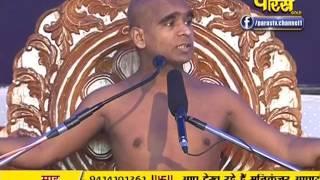 Ach. Sunil Sagar Ji Maharaj | Pravachan | Ep - 213