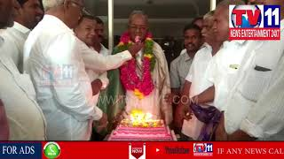 TRS EX MLA GURUNATH REDDY BIRTHDAY CELEBRATIONS IN KODANGAL , VIKARABAD DIST | Tv11 News |13-06-18